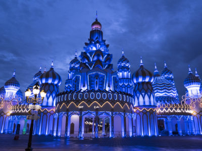 Global Village - Gate of the World